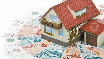 Деньги под залог недвижимости рязань